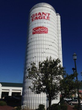 A Giant Eagle silo in Powell, Ohio