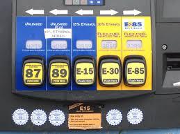 ethanolpump copy